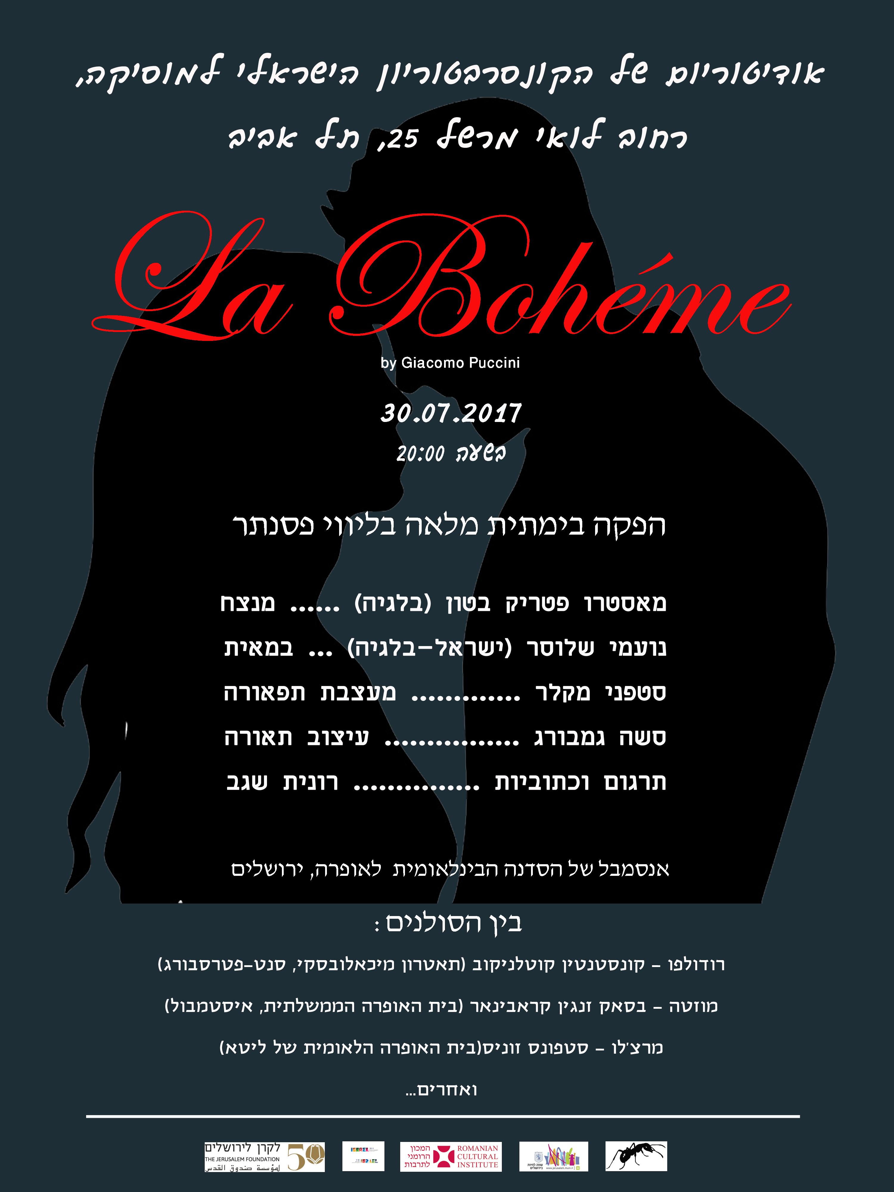 LaBoheme-Shtricker (1)